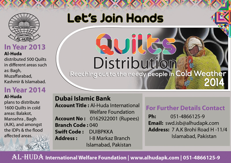 Quilts Distribution2014