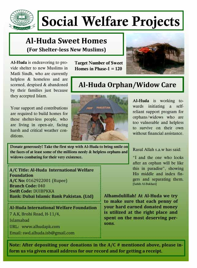 Alhuda Welfare Projects