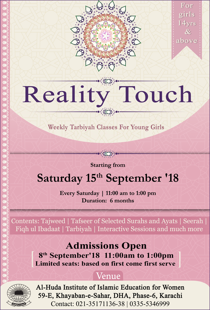 Reality Touch2018- with admission date