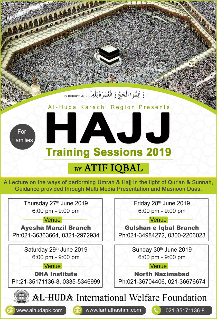 Hajj Training copy