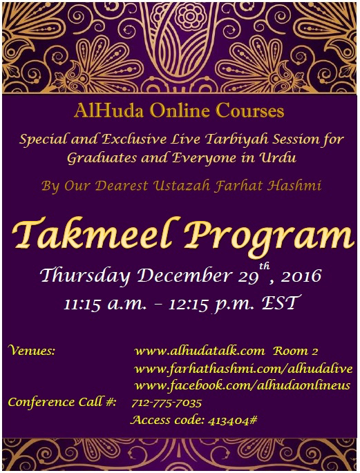 Live Takmeel Program