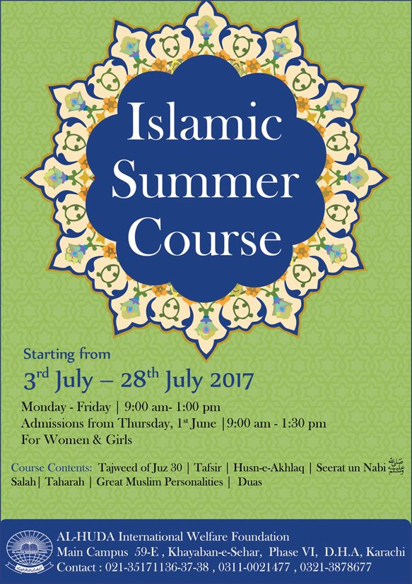 Islamic Summer Course2017