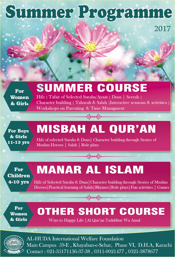 Summer Course Front