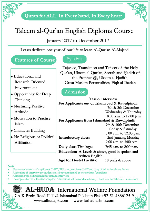 Taleem al -quran English Diploma Course-Jan-Dec2017-curved-1