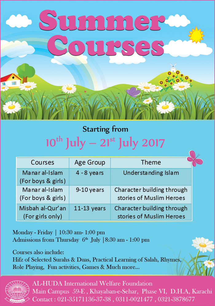 summer courses2017 for kids copy copy