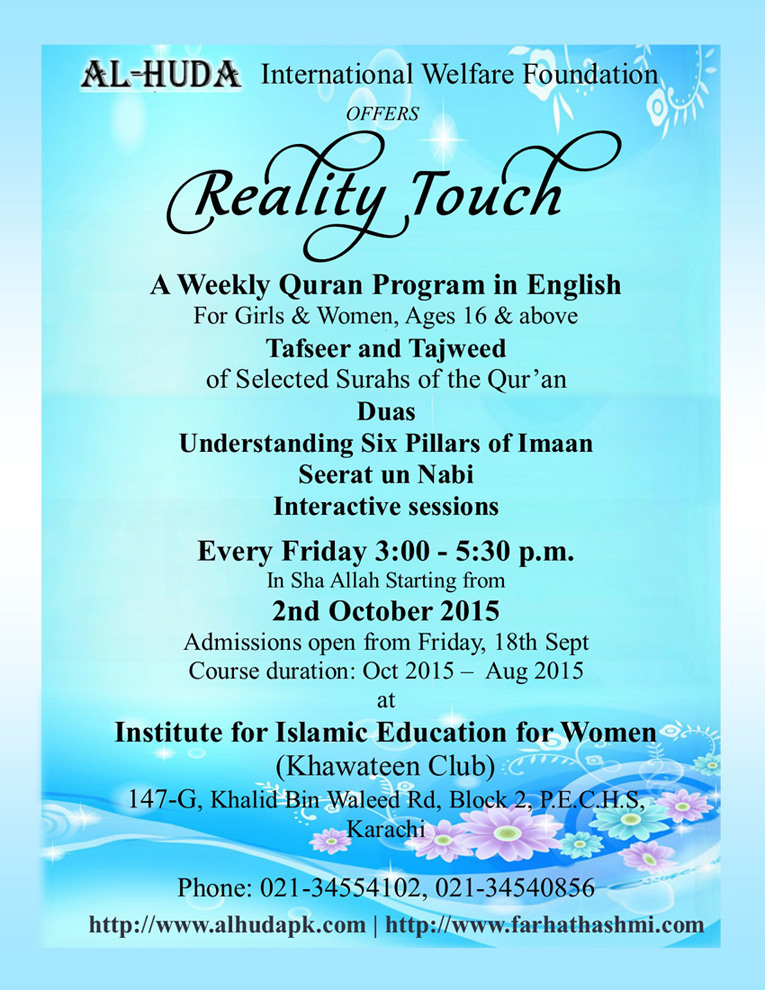 Reality Touch2015