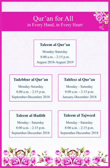 Summer course urdu and English 2017 curved