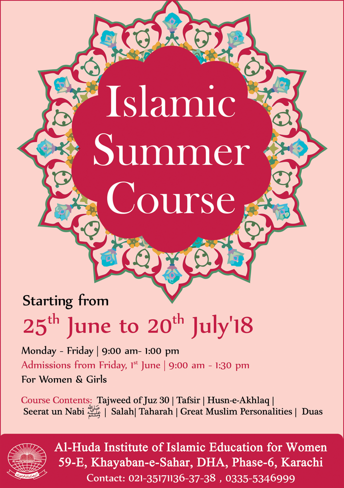 summer courses2018 new sample copy