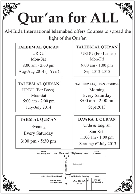 Taleem al Tajweed course A4 Half flyer 13-2 back