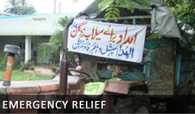 Emergency-Relief