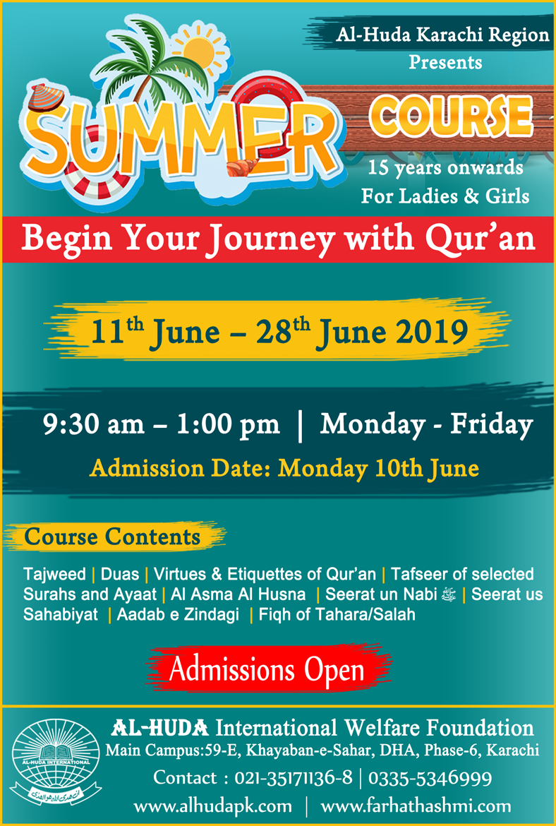 Summer Courses Karachi Region 2019 copy