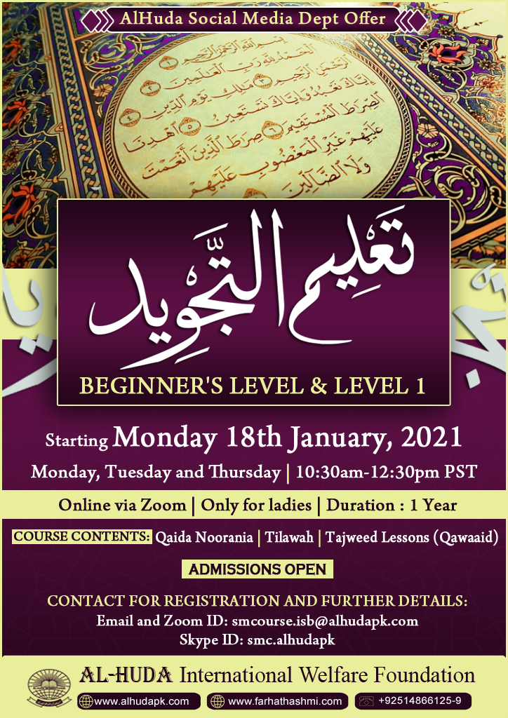 Tajweed Basic Course Level 1- 2021- Social Media Dept copy
