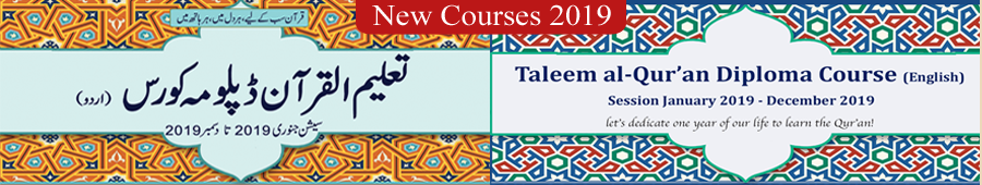 New Courses2019-1