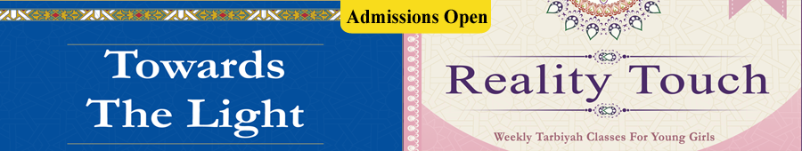 Admissions Open