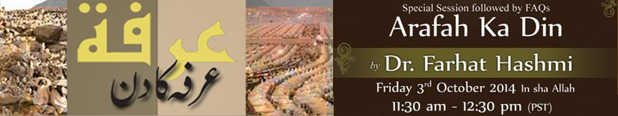The day of Arafah-banner